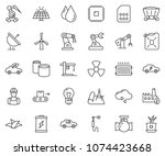 thin line icon set   cloud... | Shutterstock .eps vector #1074423668