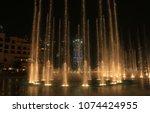 dubai  united arab emirates  ... | Shutterstock . vector #1074424955