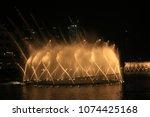 dubai  united arab emirates  ... | Shutterstock . vector #1074425168