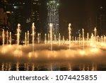 dubai  united arab emirates  ... | Shutterstock . vector #1074425855