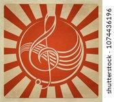 label with a treble clef. retro ...   Shutterstock . vector #1074436196