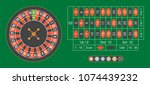 casino roulette wheel with... | Shutterstock .eps vector #1074439232