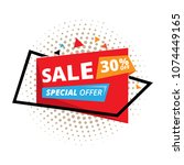 sale and special offer. 30  off.... | Shutterstock .eps vector #1074449165