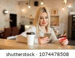 beautiful young girl in white... | Shutterstock . vector #1074478508