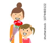 mother's day  parent and child | Shutterstock .eps vector #1074483122