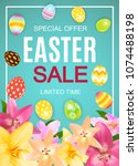 happy easter cute sale poster ... | Shutterstock . vector #1074488198