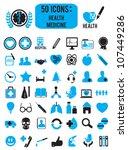set of medicine health icons  ... | Shutterstock .eps vector #107449286