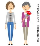 mother's day  parent and child | Shutterstock .eps vector #1074493622
