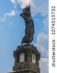 mexico city   july 15  2015 ... | Shutterstock . vector #1074515732