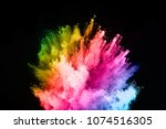 abstract art colored powder on... | Shutterstock . vector #1074516305