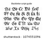 calligraphy practise guide for... | Shutterstock .eps vector #1074551096