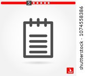 notebook vector icon | Shutterstock .eps vector #1074558386