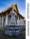 bangkok thailand november 27...   Shutterstock . vector #1074559262