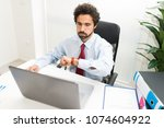 impatient businessman snorting... | Shutterstock . vector #1074604922