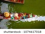 floating market thailand | Shutterstock . vector #1074617018