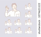 a man taking various hand... | Shutterstock .eps vector #1074621122