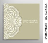 invitation or card template... | Shutterstock .eps vector #1074635366