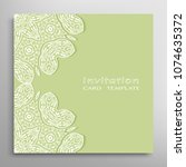 invitation or card template... | Shutterstock .eps vector #1074635372