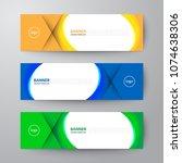 modern geometrics banners web... | Shutterstock .eps vector #1074638306