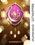 ramadan kareem calligraphy with ... | Shutterstock .eps vector #1074649988