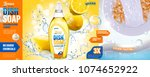 dish soap ads  lemon... | Shutterstock .eps vector #1074652922