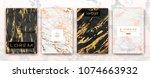 gold  black  white marble... | Shutterstock .eps vector #1074663932