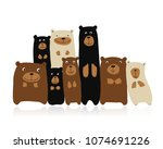 funny bears family  sketch for... | Shutterstock .eps vector #1074691226