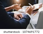 business finance  accounting ... | Shutterstock . vector #1074691772