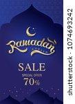 ramadan kareem sale design.... | Shutterstock .eps vector #1074693242