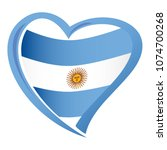 argentina flag in shape of heart | Shutterstock .eps vector #1074700268