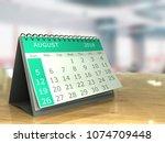 3d illustration of august 2018... | Shutterstock . vector #1074709448