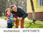 happy father teaching his... | Shutterstock . vector #1074710075