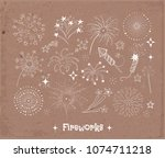set of doodle firework and... | Shutterstock .eps vector #1074711218
