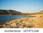 rocky cabo de gata coast at... | Shutterstock . vector #107471168