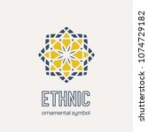 mosaic arabic ornament. vector... | Shutterstock .eps vector #1074729182