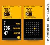 running app ux ui design for... | Shutterstock .eps vector #1074732506