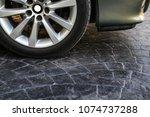 stamped concrete floor  garage...   Shutterstock . vector #1074737288