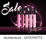cosmetic product glosses make up | Shutterstock .eps vector #1074745772