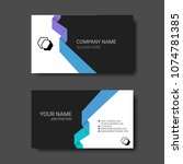 colorful abstract business card ... | Shutterstock .eps vector #1074781385