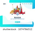 russia. travel banner or web...