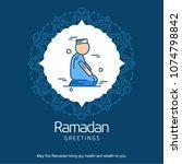 eid mubarak typographic with... | Shutterstock .eps vector #1074798842