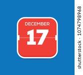 december 17 calendar flat icon
