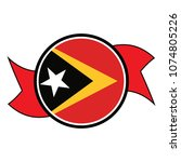 east timor flag in glossy round ... | Shutterstock .eps vector #1074805226