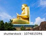 golden temple of dambulla or...   Shutterstock . vector #1074815396