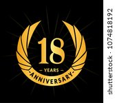 18 years anniversary. elegant... | Shutterstock .eps vector #1074818192