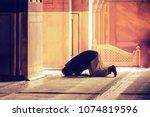the muslim prayer for god in... | Shutterstock . vector #1074819596