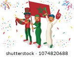 russia 2018 world cup  moroccan ... | Shutterstock .eps vector #1074820688