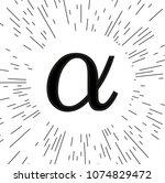 vector infinity sign against...   Shutterstock .eps vector #1074829472