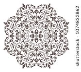 ornamental round lace pattern. | Shutterstock .eps vector #1074832862