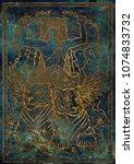 golden tiger symbol on blue... | Shutterstock . vector #1074833732